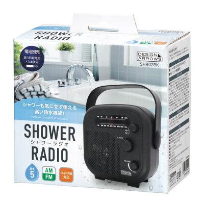 YAZAWA シャワーラジオ SHR02BK
