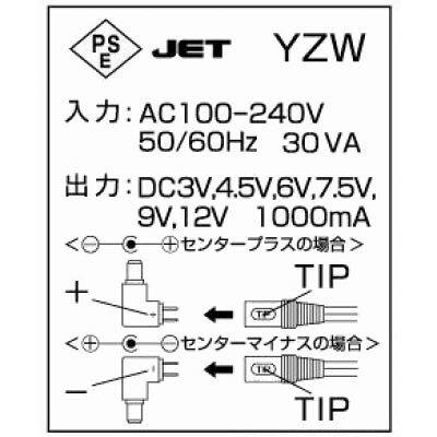 海外・国内マルチAC/DCアダプター ACM1000(1コ入)