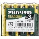アルカリ乾電池 単3形 シュリンクパック LR6Y4S(4本入)