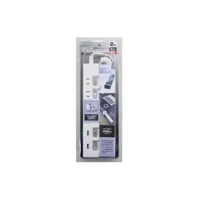 iPad対応スイッチ付4AC+2USB ホワイト Y02642WH2U(1コ入)