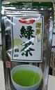 朝日茶業 牧の香り 深むし仕上げ緑茶 せん茶600 100g