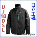 日立工機 コードレスウォームジャケット 日本向けサイズは3XLサイズ UJ18DSL XXL