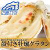 広島県漁連 牡蠣づくし   hot oyster 牡蠣 かき