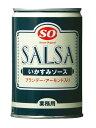 讃陽食品工業 S=O イカスミソース 285g