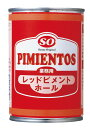讃陽食品工業 S=O レッドピメント 390g