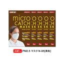 即出荷OK PM2.5 マスク N-95(N95)