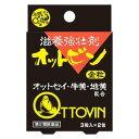 金粒オットビン 3丸×2包