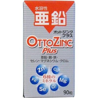 水溶性亜鉛 オットジンクプラス(90粒)