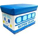 MKキャラ座れる収納ボックスLサイズスーパートレイン