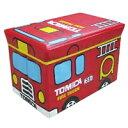 トミカ 座れる収納ボックス 消防車