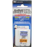 シャープコードレスホン子機用充電池(N-096 同等品)