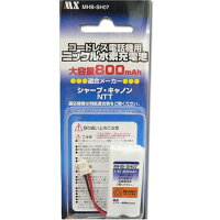 シャープコードレスホン子機用充電池(M-003 同等品)