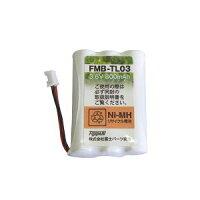 FUJIPATU コードレス子機用充電池 バッテリー FMB-TL03