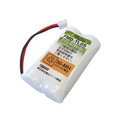 日立 コードレスホン子機用充電池(HCT-R300 501(BP2R4V-600/N)同等品)
