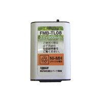 NTT コードレスホン子機用充電池( CT-092 同等品)