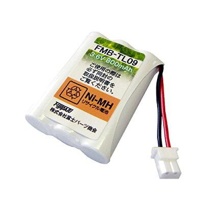 FUJIPATU サンヨー コードレス子機用充電池  FMB-TL09