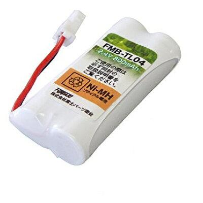 シャープ Sharp コードレスホン 子機用 充電池