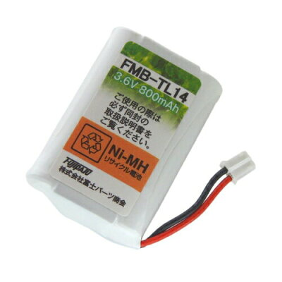 パナソニック コードレスホン子機用充電池( KX-FAN50 同等品 )
