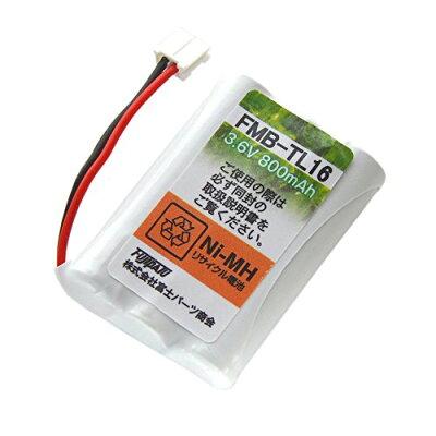 NEC コードレスホン子機用充電池( SP-D3 同等品 )