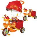 ブザー付おでかけ三輪車 それいけ!アンパンマン デラックスII オレンジ(1台)