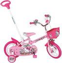 カジキリ自転車 ハローキティ 12D