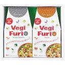 VegiFuri ベジフリ 粉末調味料   AVF-10 (AO9908-018)