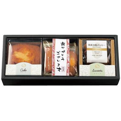 アンワインド ありがとうスイーツ・パウンドケーキ・米粉クッキー  UNA3S UNA3S  -6041-037-