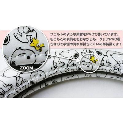 BONFORM スヌーピーパターン ハンドルカバーS ホワイト Sサイズ 6834-01