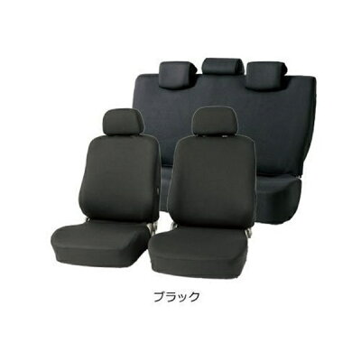 BONFORM カラードカバー 軽・コンパクトカー全席 シートカバー ブラック 1台分用 4055-63