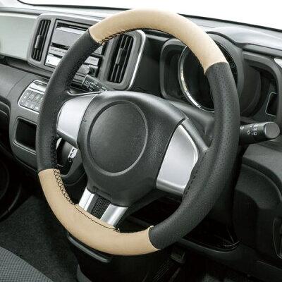 BONFORM ハンドルカバー フィックススエード Sサイズ 36.5~37.9cm ベージュ 編込みハンドルカバー 軽・普通車用
