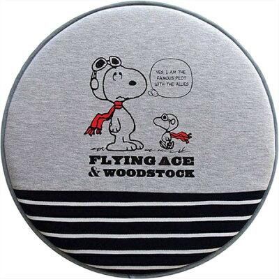 Snoopy ハンドルシェードクッション フライングスヌーピー 約45Φcm グレー