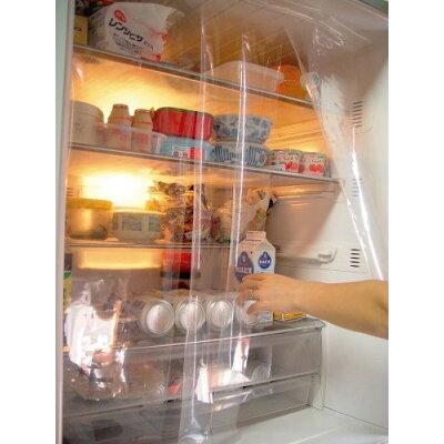 冷蔵室用カーテン