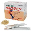 植物性発酵 グルコサミン 1.9g×30包