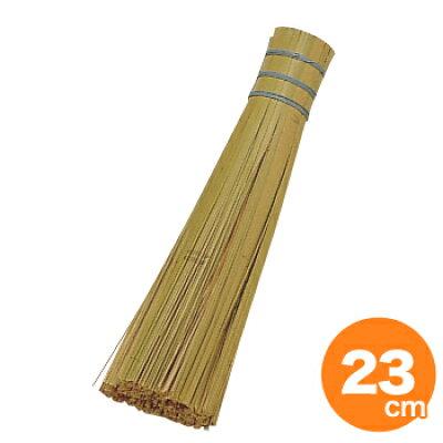 竹ササラ 太 230mm