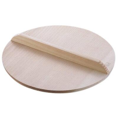 エムテートリマツ 木製木蓋 薄手 27cm 0700105