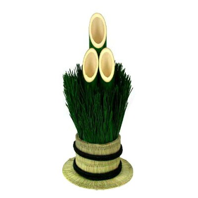 本物の竹使用の門松 シンプル門松 26cm