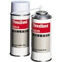 株式会社 スリーボンド ThreeBond TB2501S 接点導電復活剤 180ml 黄色半 126-2661