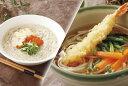 手延べ三輪 白髭 麺会席 HBG-30 2W45-107