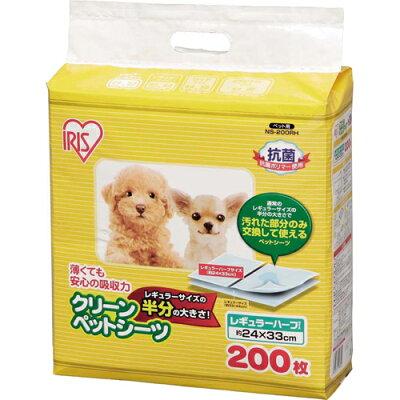 アイリスオーヤマ クリーンペットシーツ レギュラーハーフサイズ NS-200RH(200枚入)