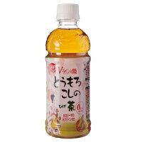 アイリスオーヤマ とうもろこしのひげ茶 500ml×20本