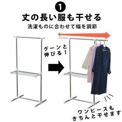 アイリスオーヤマ 簡単組立ステンレス室内物干し H-78SH(1コ入)