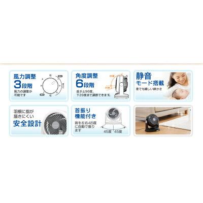 アイリスオーヤマ 中型サーキュレーター 首振り PCF-HD18 ブラック(1台)