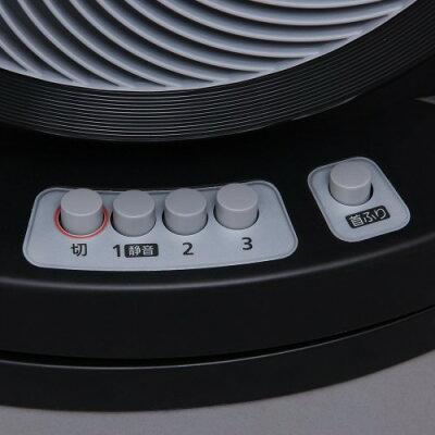 アイリスオーヤマ 大型サーキュレーター 首振り PCF-HM23 ブラック