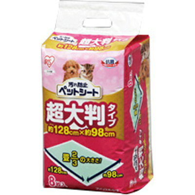 アイリスオーヤマ ペット用汚れ防止ペットシート P-YES-8LL(8枚入)