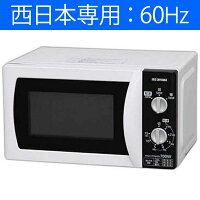 アイリスオーヤマ 電子レンジ ターンテーブル IMB-T171-6(60Hz)