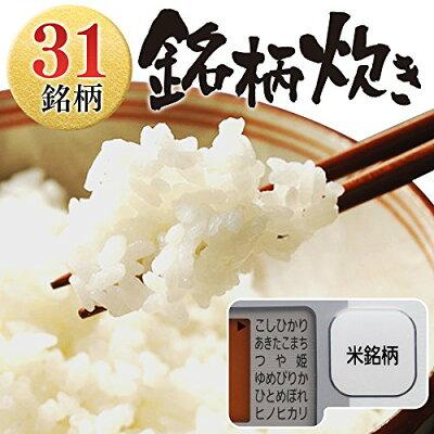 アイリスオーヤマ IHジャー炊飯器(3合炊き) 米屋の旨み 銘柄量り炊き ブラック(1台)