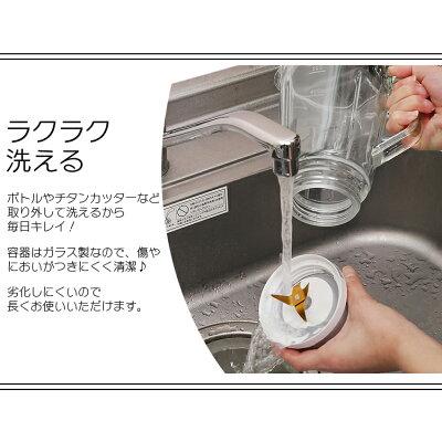 アイリスオーヤマ ミル付きミキサー ホワイト IJM-M800-W(1台)