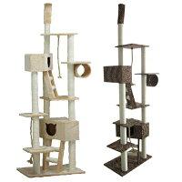 キャットタワー ネコ顔ボックス 天井突っ張りタイプ QQ80037
