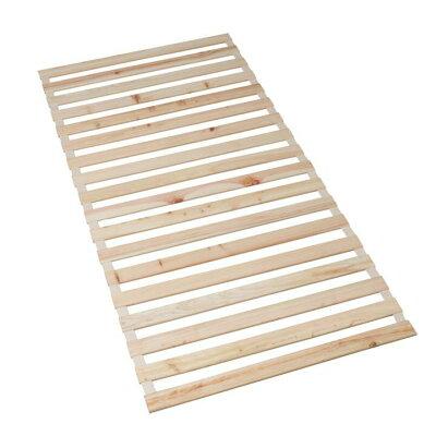 檜すのこベッド ロール式 シングル すのこベッド