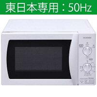 アイリスオーヤマ 電子レンジ 17L IMB-T172-5